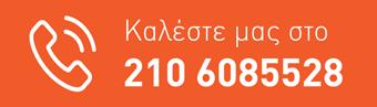 2106085528